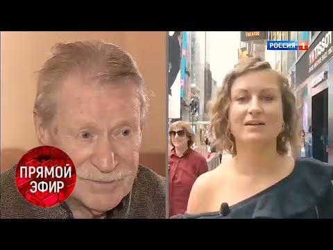 Неизвестная дочь Ивана Краско. Андрей Малахов. Прямой эфир 06.11.19
