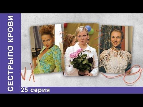 Сестры (2001) смотреть онлайн или скачать фильм через