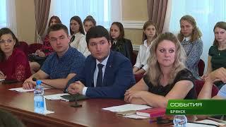 Заседание молодёжного парламента 18 07 18