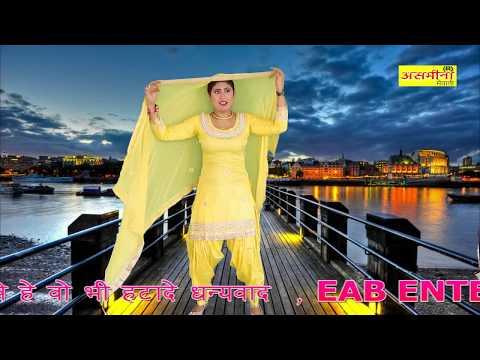 झिलेना  काइकी -// Singer_// Aamin // Mewati Song 2019 // EAB OFFICIAL
