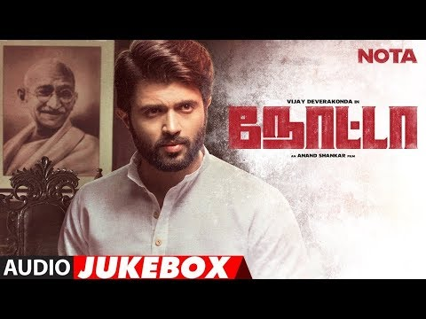 NOTA Full Audio Album Jukebox || NOTA Tamil Movie || Vijay Deverakonda || Sam C.S || Anand Shankar