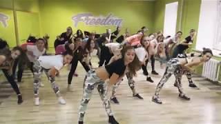 Открытые уроки в Доме Танца FREEDOM | TWERK