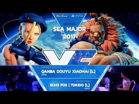 SFV: SEAM 2017 LCQ Top 8 Qanba Douyu | Xiaohai vs Echo Fox | Tokido Grand Final - CPT 2017