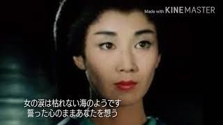 作詞・作曲・プロデュース 京本政樹 必殺仕事人Ⅴ 激闘編 主題歌 1985年.