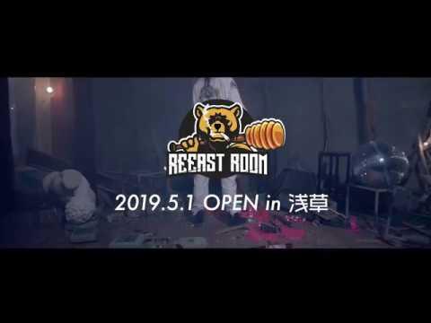 REEAST ROOM CM撮影