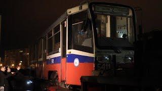 Трамваи из Москвы
