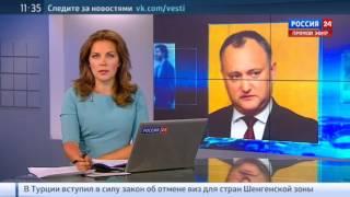 Молдавские социалисты не смогли остановить американские танки