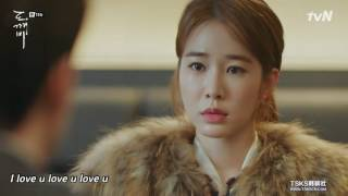Gambar cover 소유 (Soyou) – I Miss You Lyrics Goblin OST Part 7