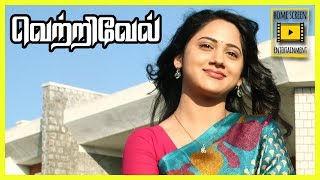 Vetrivel Tamil Movie | Scenes 06