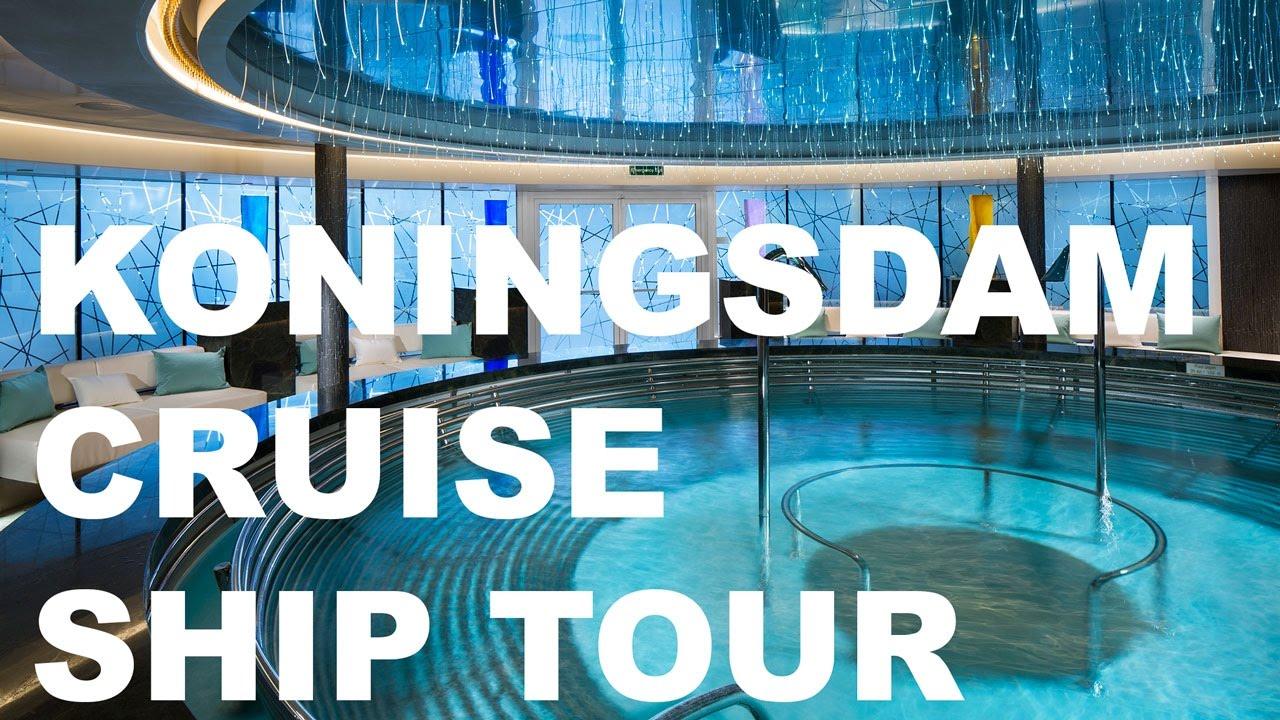 Holland America Koningsdam Ship Tour - YouTube