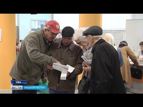Жители республики получили новые платёжные квитанции за услуги ЖКХ
