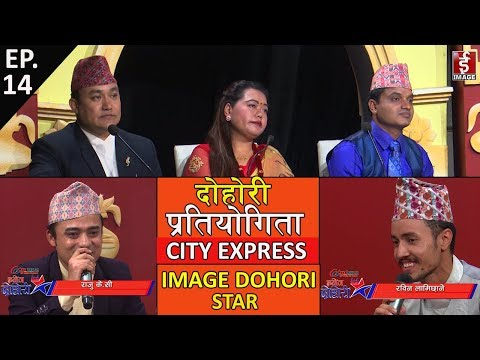 City Express - Image Dohori Star with Rabin Lamichhane & Raju K.C -  EP.14 - 2075 - 7 - 4