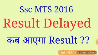 Ssc Mts Result 2016. Delayed