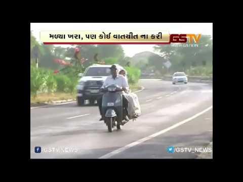 Narendra Modi's Wife Jashodaben files RTI : Exclusive Talk with GSTV