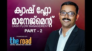 HOW TO MANAGE CASH FLOW IN BUSINESS ? MALAYALAM TRAINING VK SHIHAB