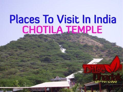 Chotila Temple | Chamunda Shakti Peeth | Best Places To Visit In India