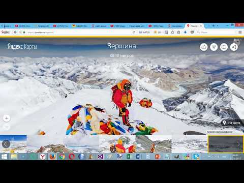 Яндекс открыл панораму восхода на ЭВЕРЕСТ !