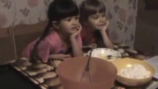 Мягкое печенье от детей)))