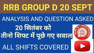 RRB Group D 20 September paper Analysis |(hindi+English)  All shifts Analysis and Questions asked