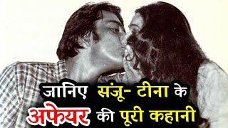 OMG! Sanjay Dutt KI$$ES Anil Ambani's Wife Tina Munim