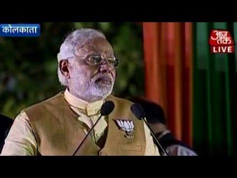 Modi attacks Mamta at a rally in Kolkata