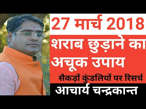 How to stop alcohol addiction in hindi | how to stop alcohol addiction