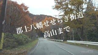 4K動画4K video SONY FDR-AX100 4K 30f 作曲 masamori mai Composition ...