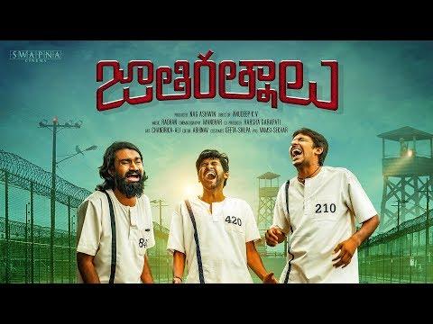 JathiRatnalu First Look Motion Poster | Naveen Polishetty | Priyadarshi | Rahul Ramakrishna