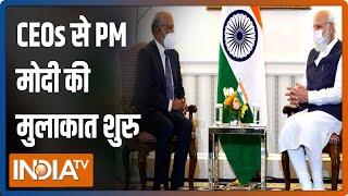 Download Modi US Visit: CEOs से PM मोदी की मुलाकात शुरु, देखिए ग्राउंड रिपोर्ट