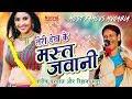 Download lagu इस क़व्वाली को एक बार जरुर सुने Sharif Parwaj,Seema Saba