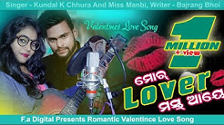 MOR LOVER MAST AAYE // KUNDAL K CHHURA & MANBI // SAMBALPURI VALENTINES LOVE  SONG // F.A DIGITAL