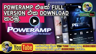 HOW TO EXPLAIN POWERAMP MUSIC PLAYER FULL VERSION DOWNLOAD-Pulindu bro screenshot 1