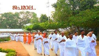 Japamaala Swami Snehathma Jnana Thapaswi Anil Cherthala Hindu Devotional