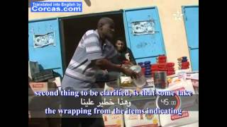 Diversion of humanitarian aids in Tindouf camps by Polisario Front leaders - Part 4/6