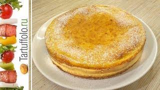 Обалденный Творожный Пирог с нежным кремом!