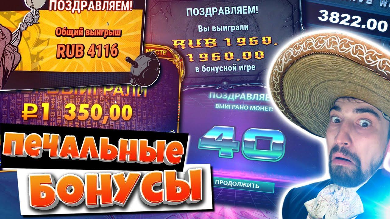 ЗЕРНОВКА ГРАБИТ SUPER SLOTS КАЗИНО 18+ // ПОДГОН НА КАЖДЫЕ Х200