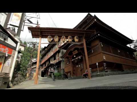 MTB Pilgrimage: Sam Pilgrim's Freeride Mountain Bike Journey Through Japan