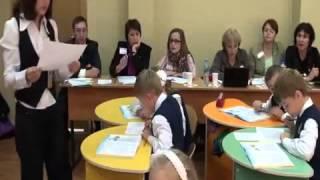 Урок литературы, 3 класс, Абилова_Т.Г., 2011