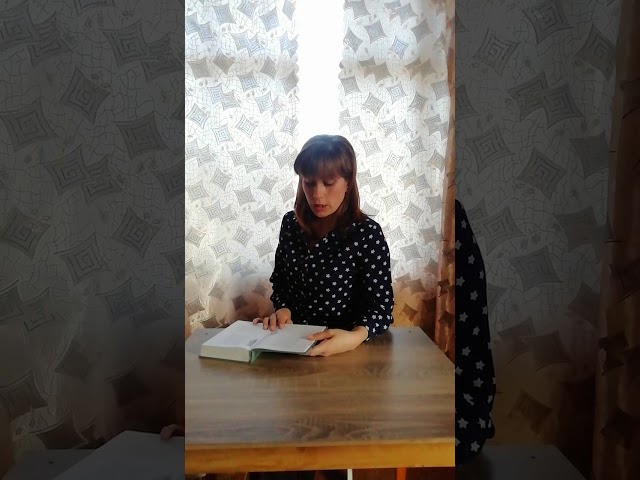 Кропинова Н. Н читает произведение «Собака» (Бунин Иван Алексеевич)