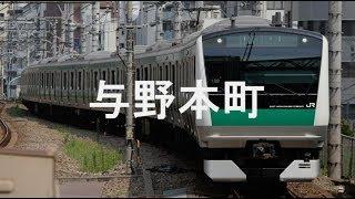 初音ミクが「ピカ☆ちんタイム」の曲で川越から新木場までの駅名を歌います。
