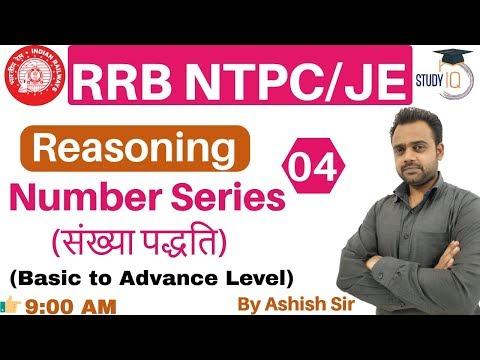 Class 04|| #RRB NTPC/JE ||Study IQ || Reasoning By Ashish Sir | Number Series