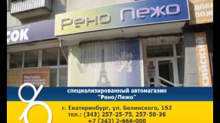 Скидка (эфир от 29 ноября, 2012 год).avi