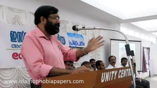 KP Ramanunni on Islamophobia: Academic Conference Declaration