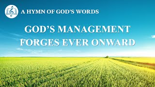 "2020 English Gospel Song | ""God's Management Forges Ever Onward"""