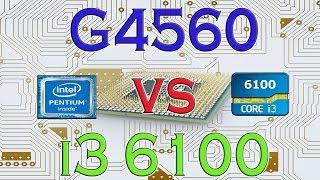 g4560 vs i3 6100 benchmarks gaming tests review and comparison kaby lake vs skylake