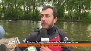Chez Vous Sport au Canoë kayak Vertou (épisode 4)