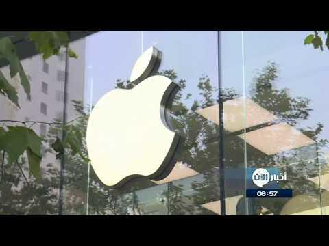 آبل تكشف النقاب عن وحشها الجديد-iMac Pro- الأقوى على الإطلاق  - نشر قبل 6 ساعة