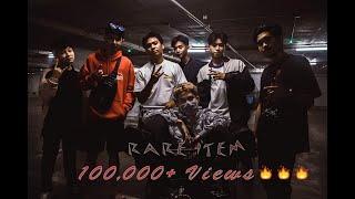 Rare Item - CN [mixtape]