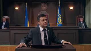 Президент Зеленский расстрелял всю Верховную Раду