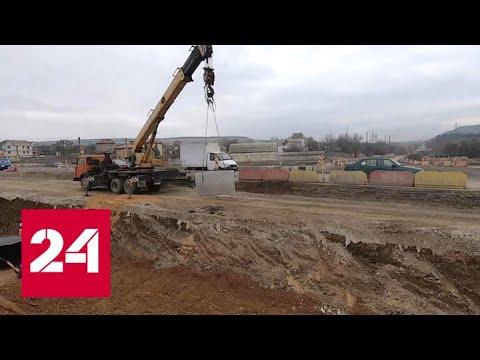 """Строительство трассы """"Таврида"""" в Крыму близится к завершению - Россия 24"""
